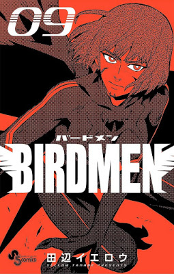 [Manga] バードメン 第01-09巻 [Birdmen Vol 01-09] RAW ZIP RAR DOWNLOAD
