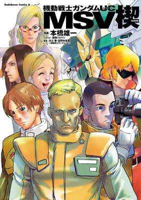 [Manga] 機動戦士ガンダムUC MSV 楔 [Kidou Senshi Gundam UC: MSV kusabi] RAW ZIP RAR DOWNLOAD