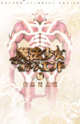 [Manga] 魔法少女・オブ・ジ・エンド 第01-14巻 [Magical Girl of the End Vol 01-14] RAW ZIP RAR DOWNLOAD