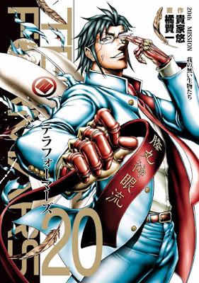 [Manga] テラフォーマーズ 第01-20巻 [Terra Formars Vol 01-20] RAW ZIP RAR DOWNLOAD