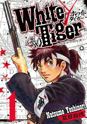 [Manga] White Tiger ホワイトタイガー~白虎隊西部開拓譚~ 第01巻 [White Tiger Byakkotai Seibu Kaitakutan Vol 01] RAW ZIP RAR DOWNLOAD