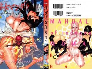 MANDARA_000_2