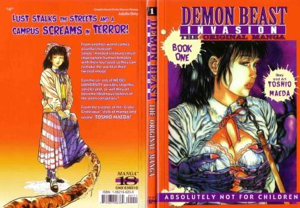 [Toshio Maeda] Demon Beast Invasion Vol.01