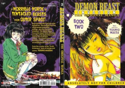[Toshio Maeda] Demon Beast Invasion Vol.02