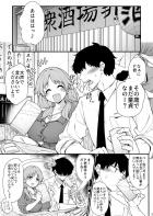 どうしてこうなった…!童貞Pとアラサー処女アイドルの初セックス!