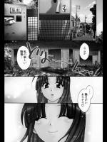 (´・ω・`)同人_104