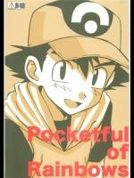 shota-pokemon007