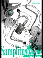 SamplitudeDC2