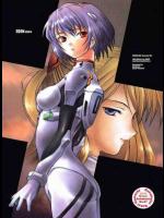 EDEN -Rei4-