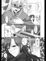 [松波留美] 彼→彼女