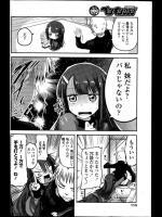 [澤野明] 妹は○○がない!