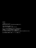 (同人CG集) [翠色戦団] 薫子さんは欲求不満ー巨乳すぎる人妻 薫子のパコパコ子作り物語ー
