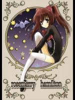 [福のれん]rosemerry hamilton