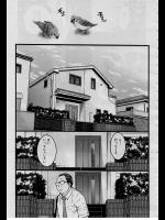 [師走の翁] 円光おじさん 4