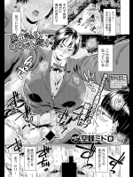 [空蜂ミドロ] 黒田さんは○○がしたい。