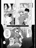 [貴勇] 桃色用心棒