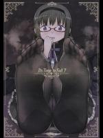 (C88) [ガジェット工房 (A-10)] Its Time to Fall (魔法少女まどか☆マギカ)_2