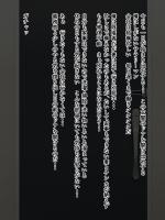 (同人CG集) [凡悩堂 (シクタ丸)] 隣の奥さんは俺のエロメイド