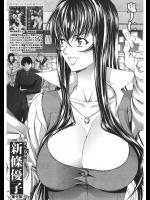 新人女教師 新條優子 第9話
