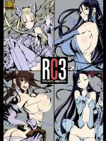 [絶対少女]RC3