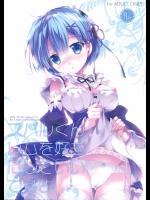 (C90) [PINK CHUCHU (みけおう)] スバルくんレムを好きにしていいですよ (Re:ゼロから始める異世界生活)