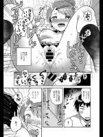 [いちはや] 小山さんの秘密