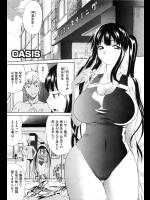 天太郎「OASIS」