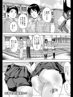 [奈塚Q弥] 校則違反