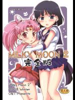 [朧&天蓬元帥堂]MILKY MOON2 完全版