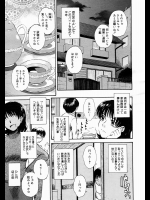家庭教師モノ_25