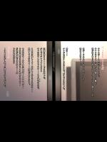 【背徳淫鬱(NTR)】二次画像CG詰め合わせ1602