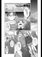 【お正月特集2018】[イコール] うぶかぷ
