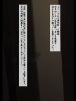 【背徳淫鬱(NTR)】二次画像CG詰め合わせ1588