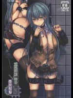 (C93) [もなかうどん (モニカノ)] 重巡洋艦 鈴谷 尋問調書 (艦隊これくしょん -艦これ-)