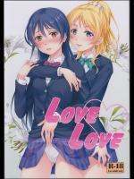 (C86) [百壱式 (椋木野一式)] Love Love (ラブライブ!)