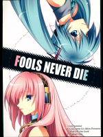 [勇者様御一行]FOOLS NEVER DIE