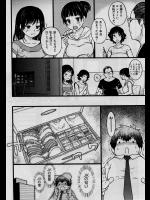 [師走の翁] 円光おじさん 5