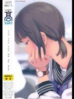 COMIC 高 2017年7月号(Vol.15)