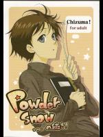 [Chizuma!]Powder snow... の続き!