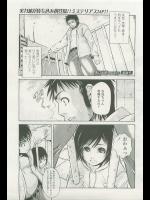 【宇内鉄朗(朱江士朗)】 美亜子