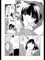 [上田裕] 姪っ子が来た