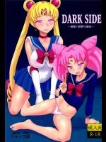 [ジャック堂]DARK SIDE ~催眠・悪墜ち風味~(美少女戦士セーラームーン)
