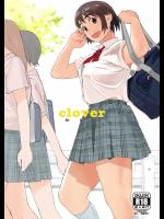 [関西オレンジ (荒井啓)] clover 総集編 (よつばと!)