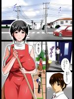 [らら8] 恋母性活(short ver)