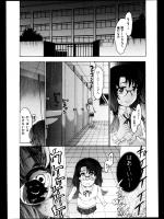[不二河聡] 四季霊能探偵団 1