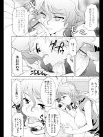 [神楽雄隆丸] 女王様と下僕のレクチャー