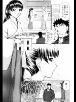 【お正月特集】[綾坂みつね] 白と緋