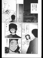 [山咲梅太郎] やさしい子供