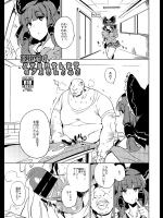[可哀想]RRM姉貴の同人誌(冬コミのおまけ漫画)