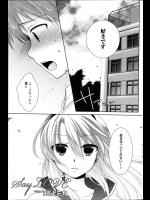 [三上ミカ] Say LOVE